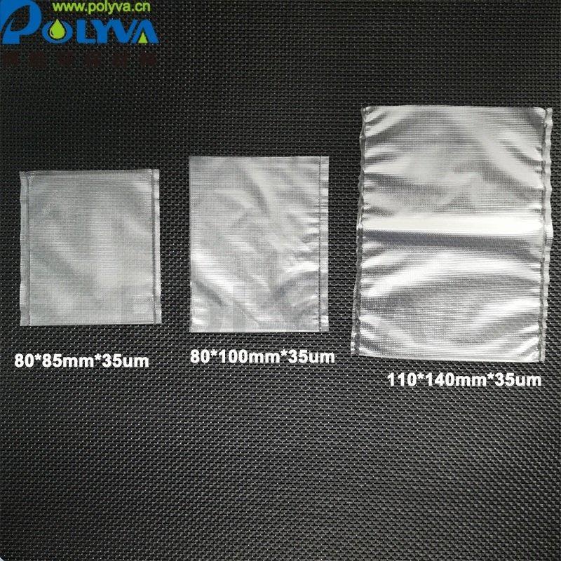 各种规格可定制的pva水溶袋