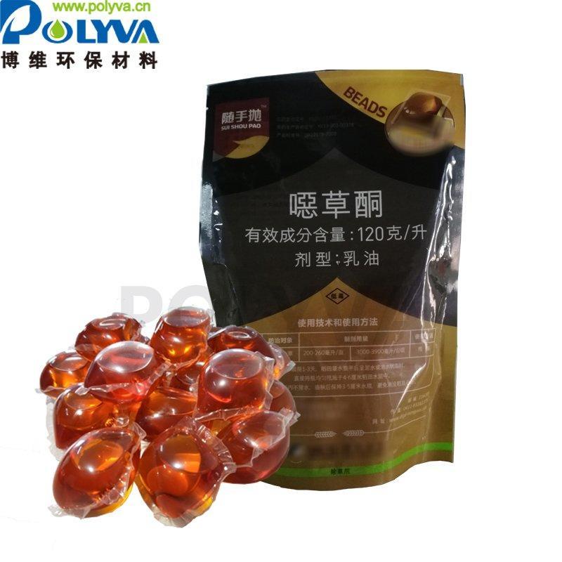 农药凝珠颗粒包装水溶袋