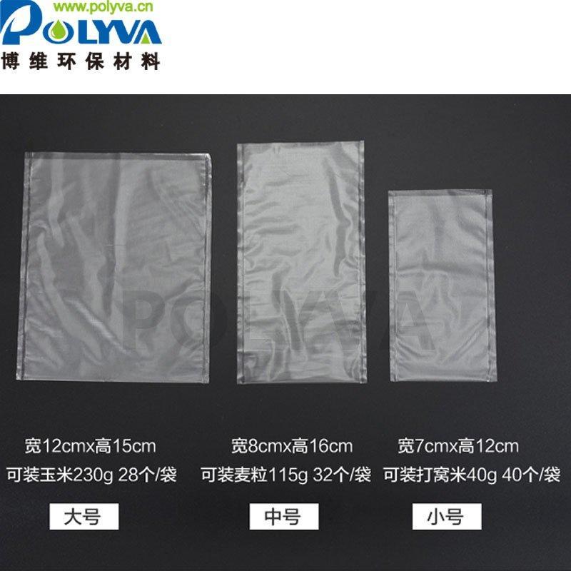 可用于各种垂钓场所的打窝器pva水溶袋