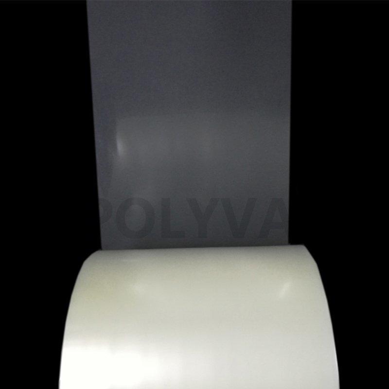 农药包装专用水溶膜 pva材质