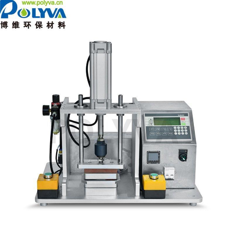 POLYVA洗衣凝珠包装机实验室专用洗衣胶囊包装设备