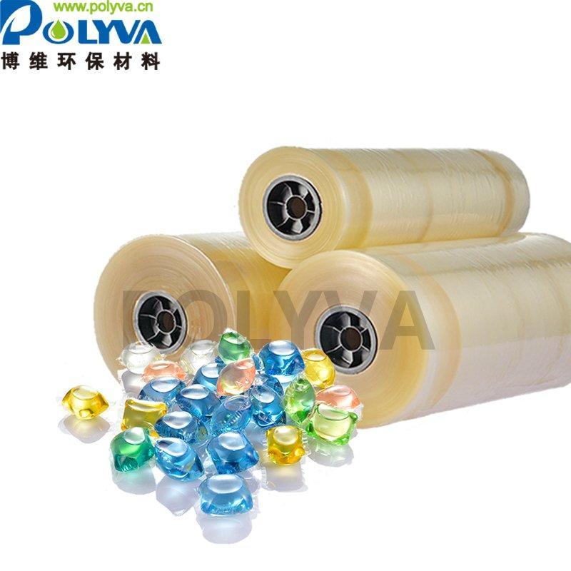 洗衣凝珠水溶膜 pva材质可定制
