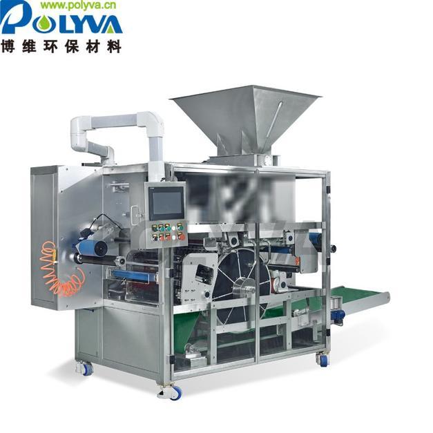 洗衣凝珠自动包装机 高速液体自动包装机 凝珠包装解决方案