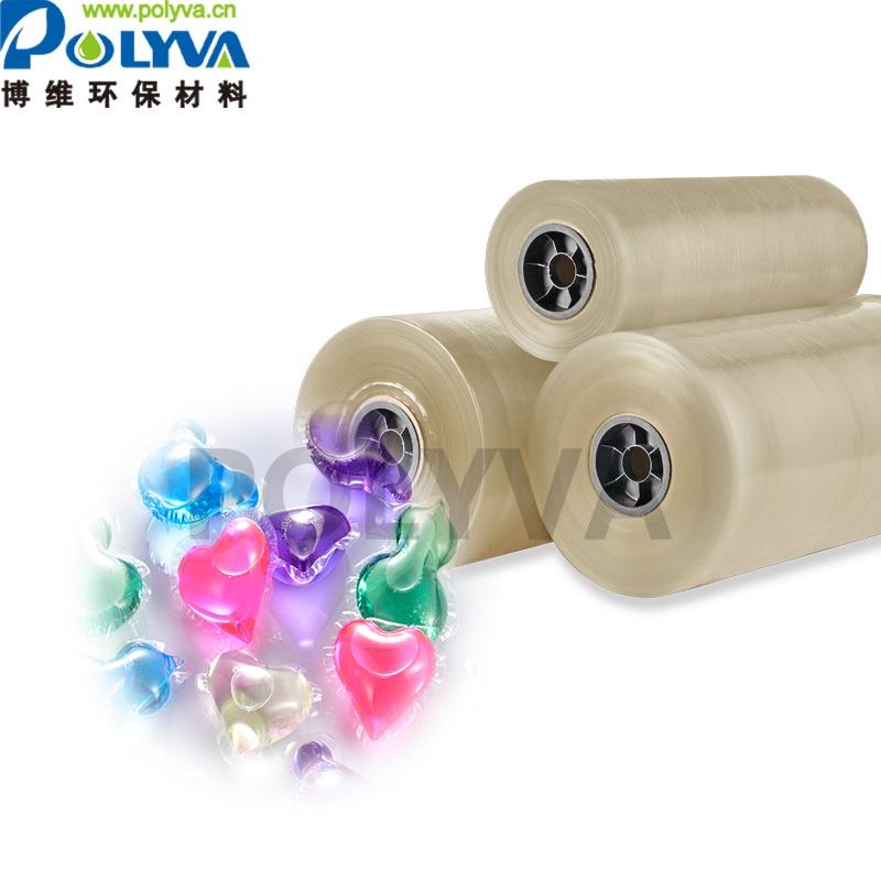 水溶包装洗衣凝珠专用水溶膜