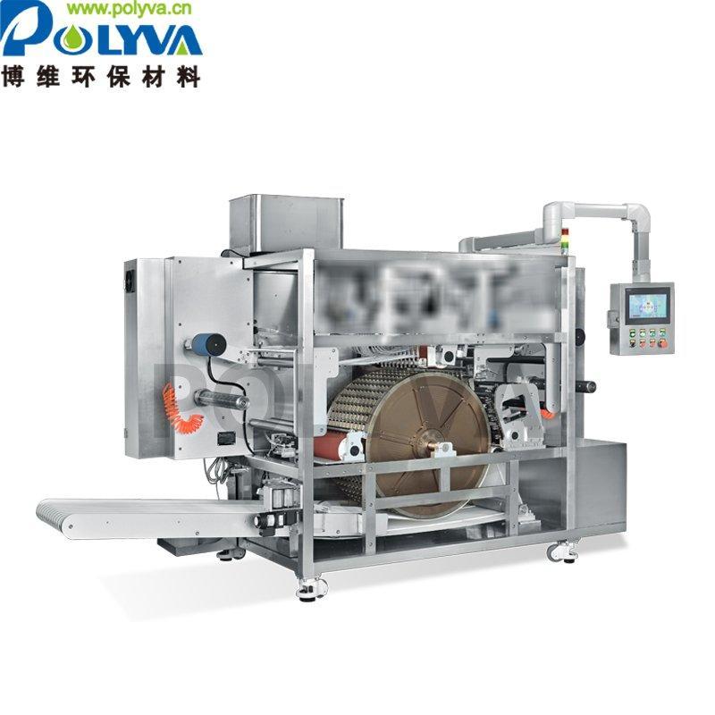 水溶膜自动包装机 自动化 智能化灌装包装设备