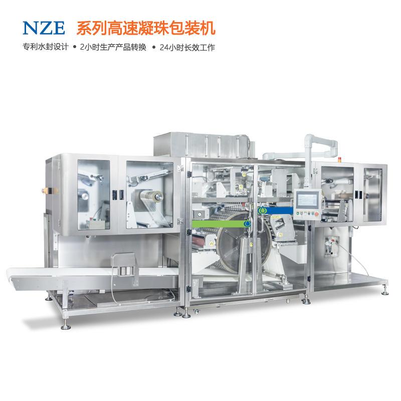NZE-TL水溶膜自动包装机 自动化 智能化灌装包装设备高速洗衣凝珠包装机