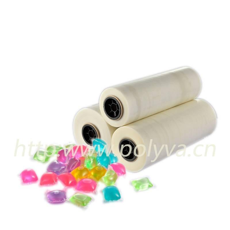 PVA膜 水溶性包装薄膜 洗衣凝珠包装专用水溶膜