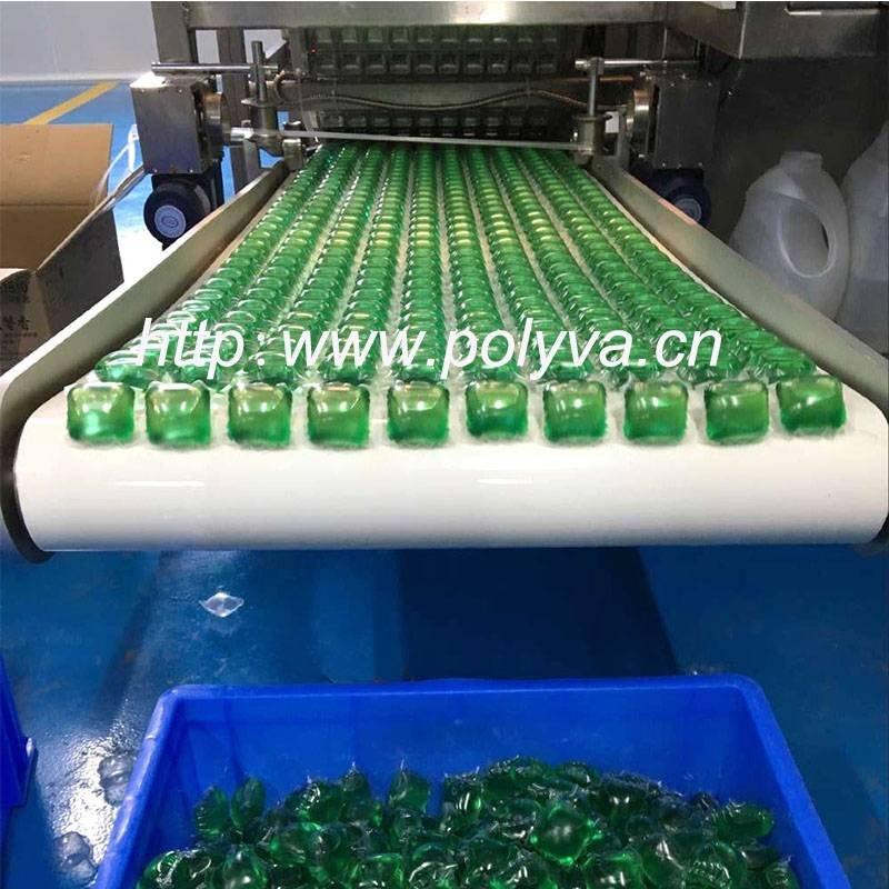 洗衣球自动灌装机 日化生产包装设备